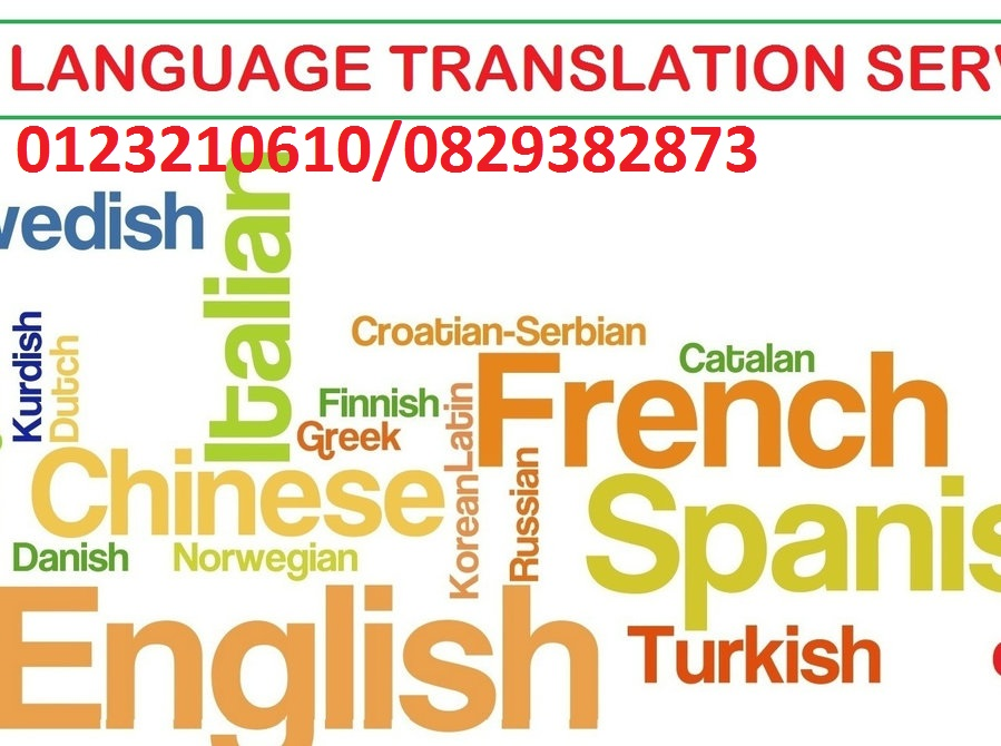 OFFICIAL DOCUMENT TRANSLATION SERVICES | Junk Mail