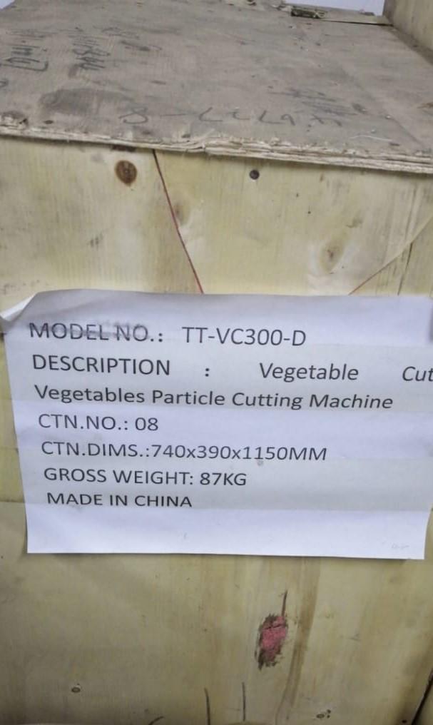 GINGER GARLIC PASTE MANUFACTURING PLANT FOR SALE!!