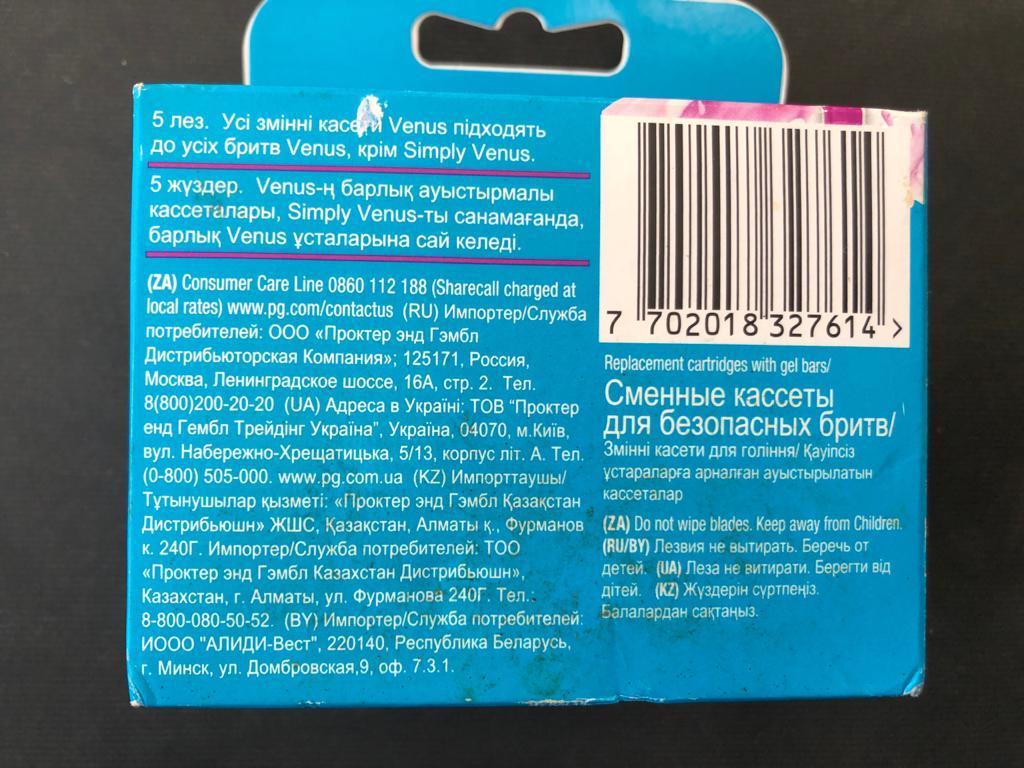 Gillette Venus Comfortglide 4 Cartridge refill - new and unused