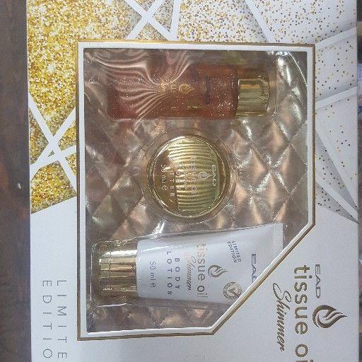 Tissue oil gift set