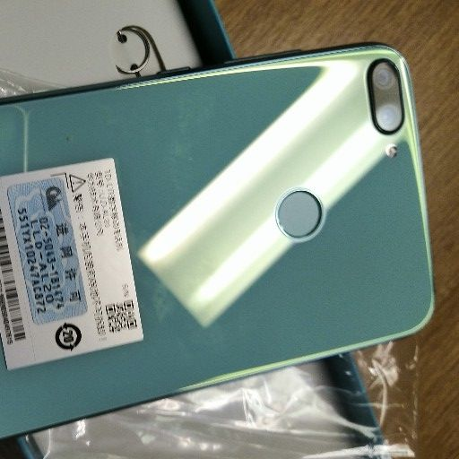 Brand new Huawei Honor 9i. 64gig memory. Dual sim and cameras. Glass back