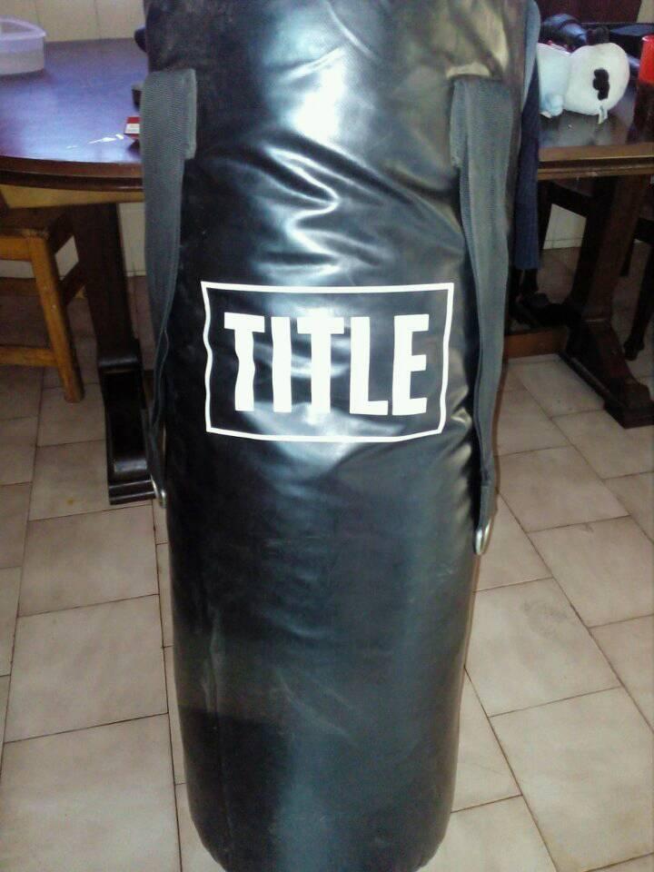 Black title punching bag