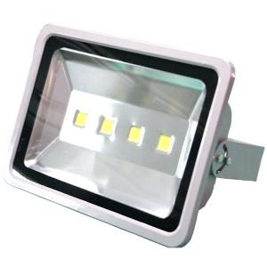 New 220 volt LED Spot lights  200 Watt 4 or more. (each)