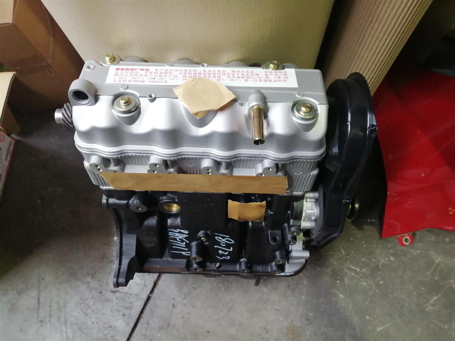 CHANA STAR ENGINE 1000cc