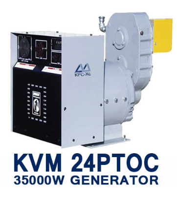 KPC-X6 24PTOC GENERATOR  | 021 820 4017