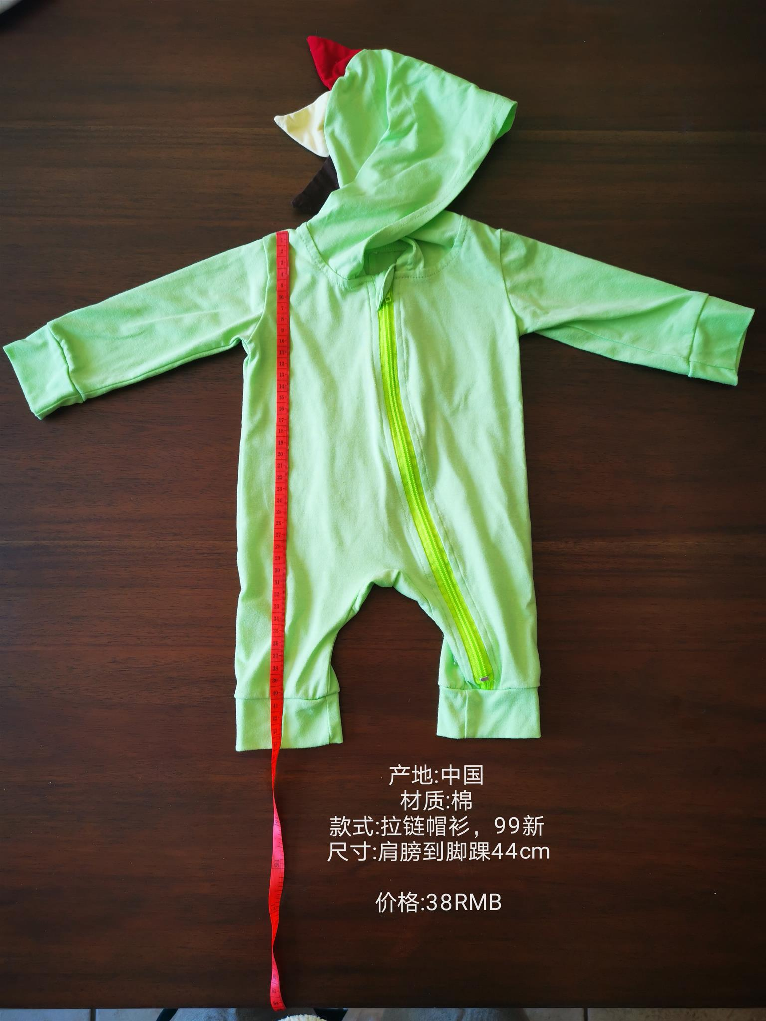 baby romper 95R/0-3m /100% cotton/long sleeves/with zip and hat/little dragon