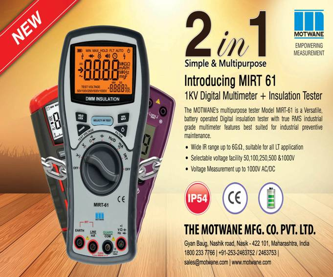 1 KV DIGITAL MULTIMETER & INSULATION TESTER