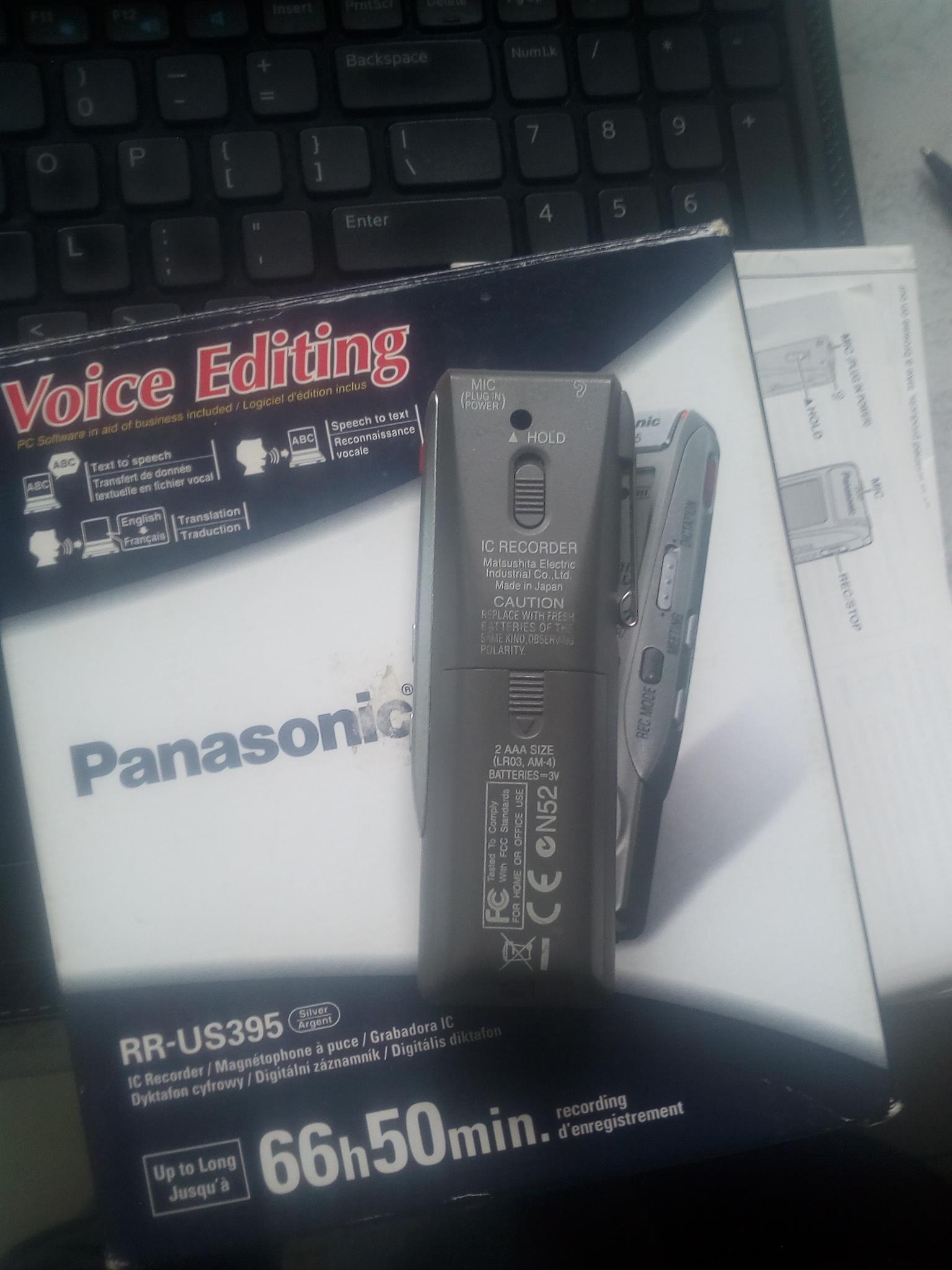 Panasonic Voice recorder