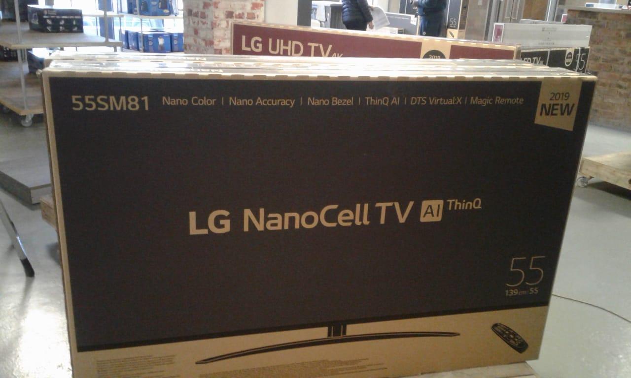 BRAND NEW SEALED LG TV LAST ONE LEFT