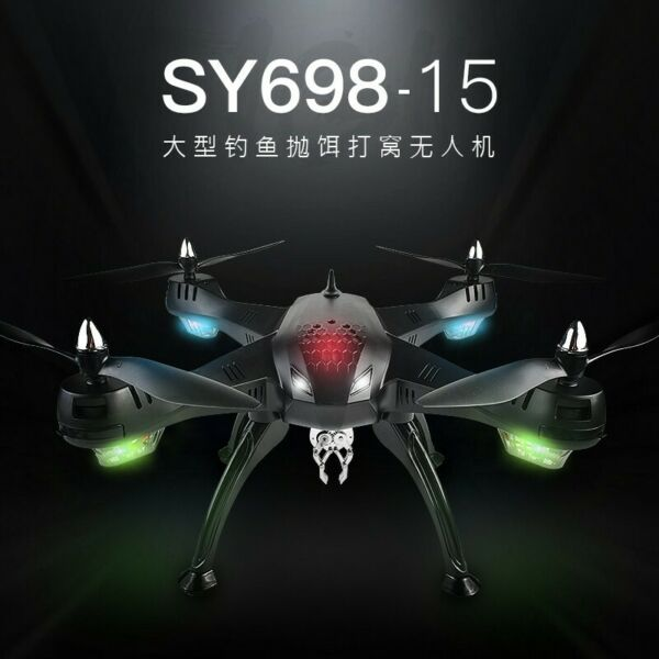 SY698-15 fishing drone