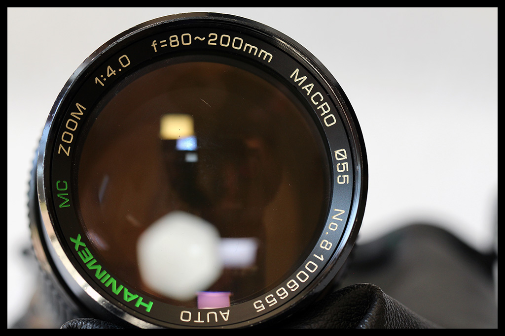 Hanimex MC 80-200mm f/4 Macro Auto (Olympus)