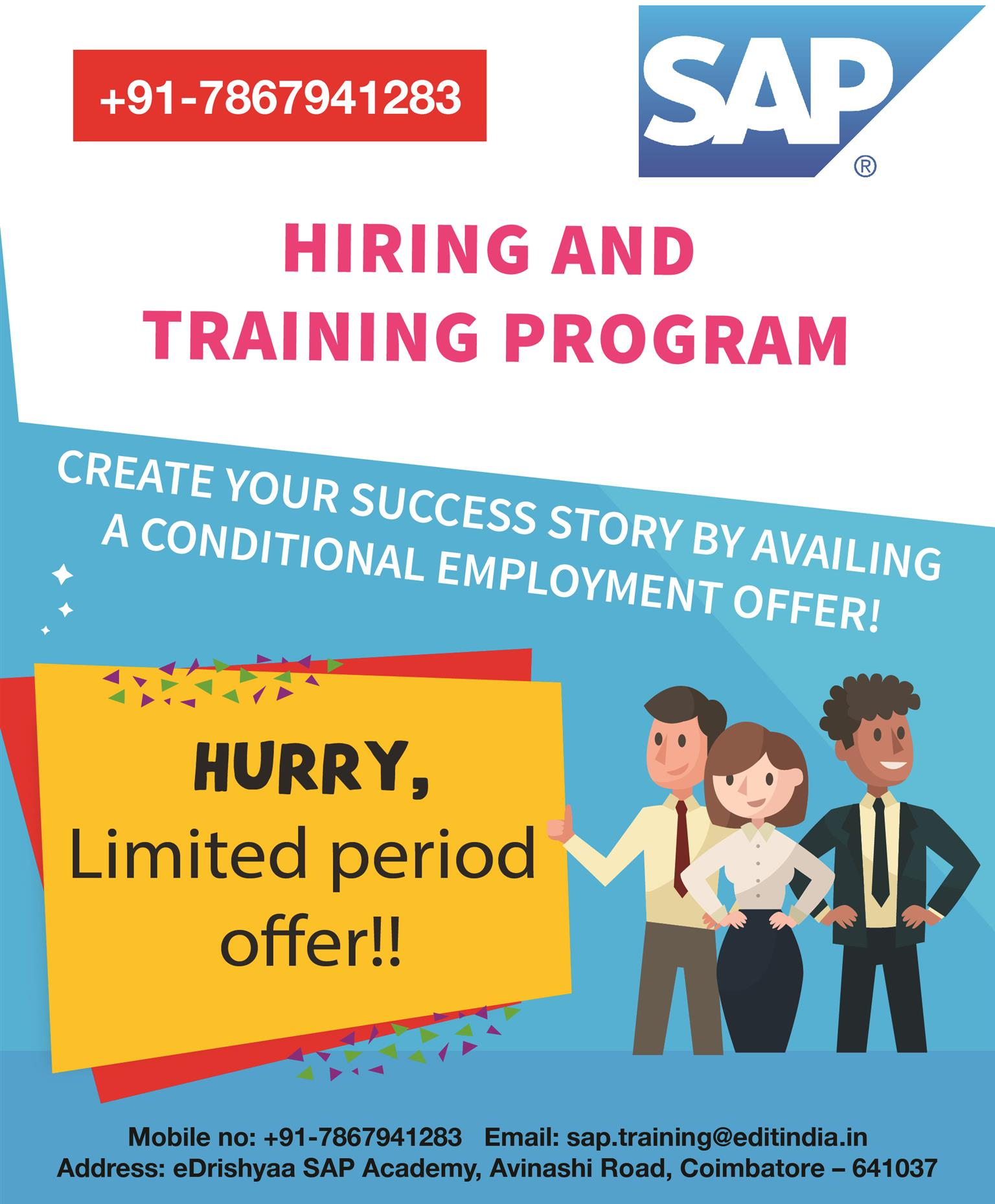 SAP Course in Coimbatore | Junk Mail