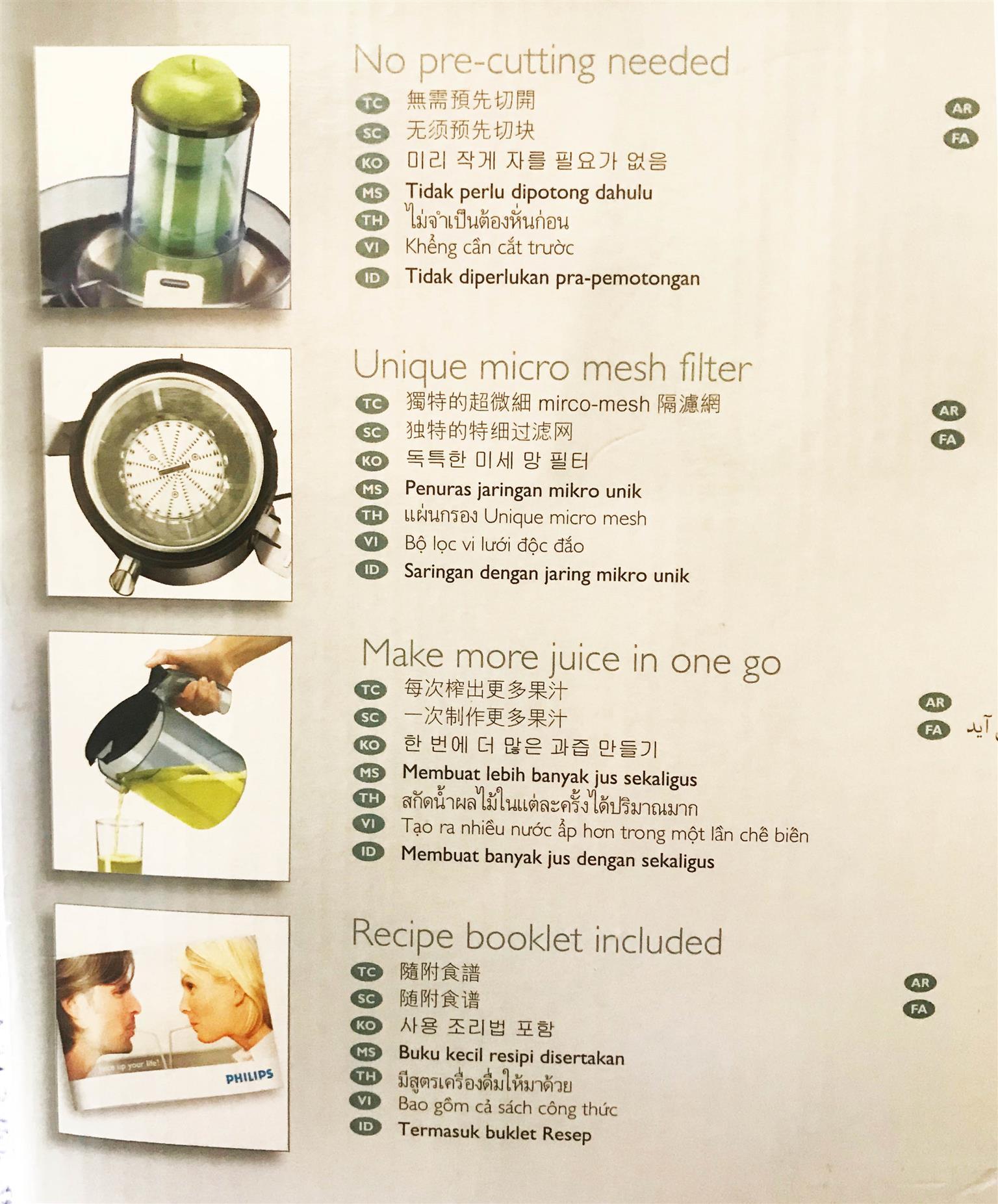 Philips  700w kitchen Juicer