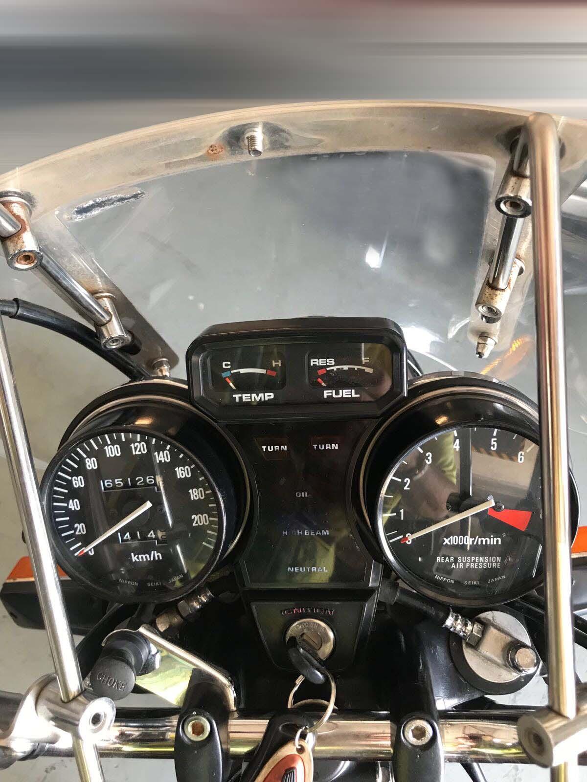 1980 Honda Goldwing