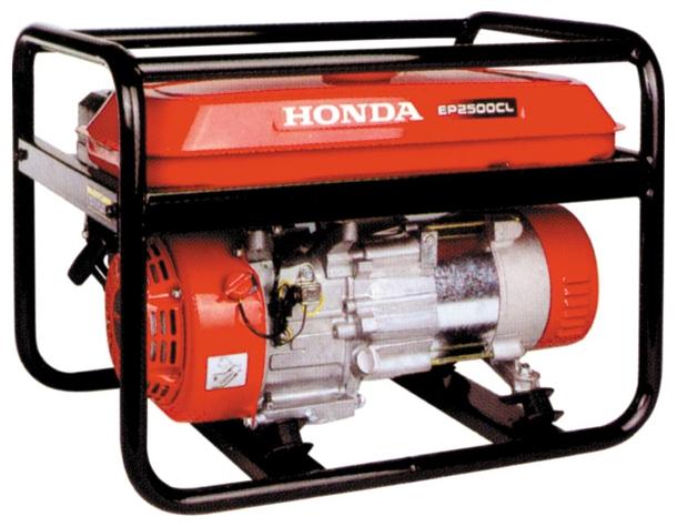 Honda EP 2500 CL