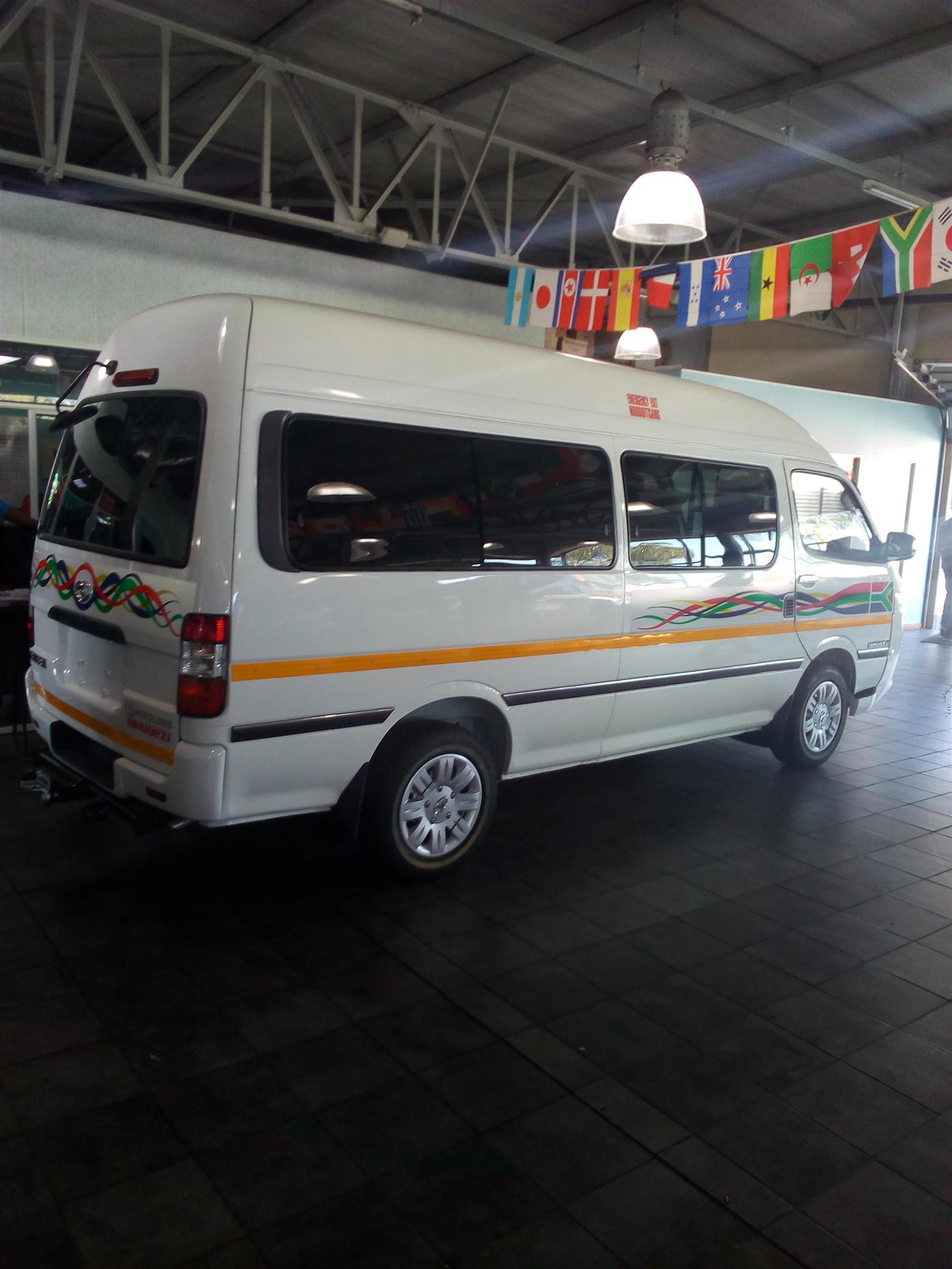 2020 Golden Dragon Ikhumbi