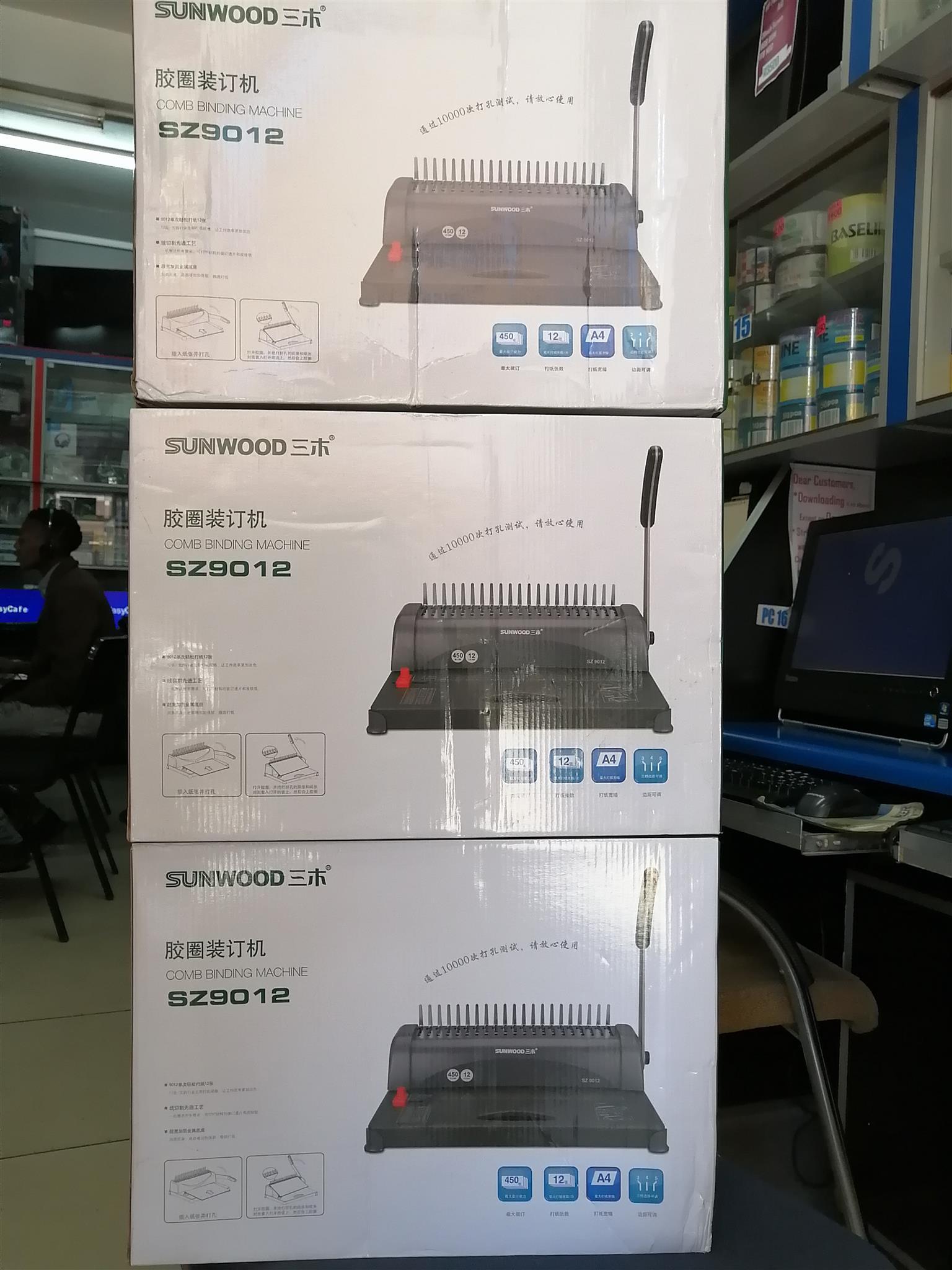 Brand New Comb Binding Machine (450 Sheets, 20mm)