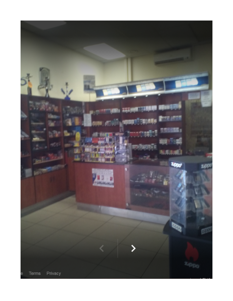 Tobacco Shop (Springs)