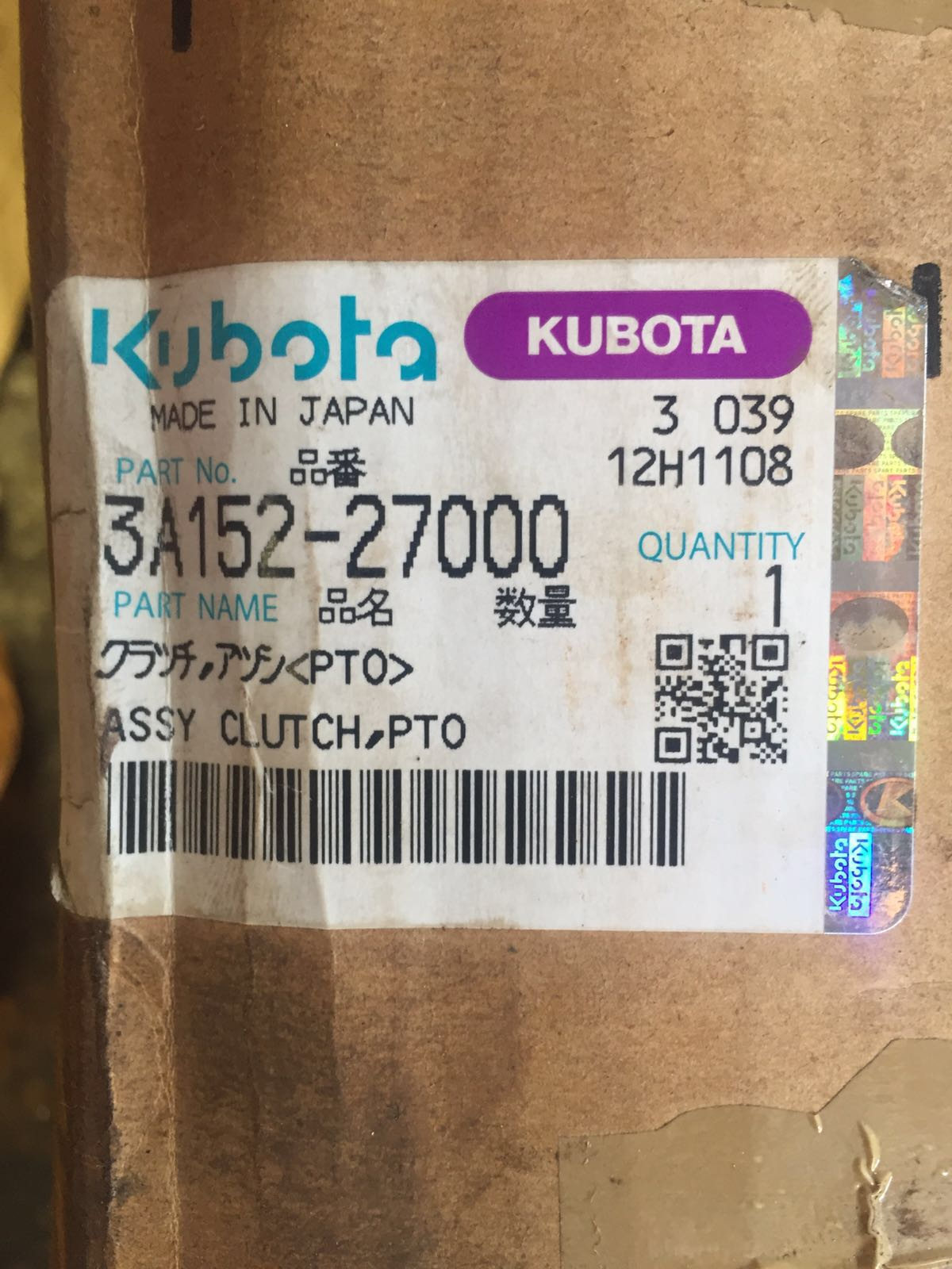 Kubota Tractor PTO Clutch Pack with seals and o-rings | Junk Mail