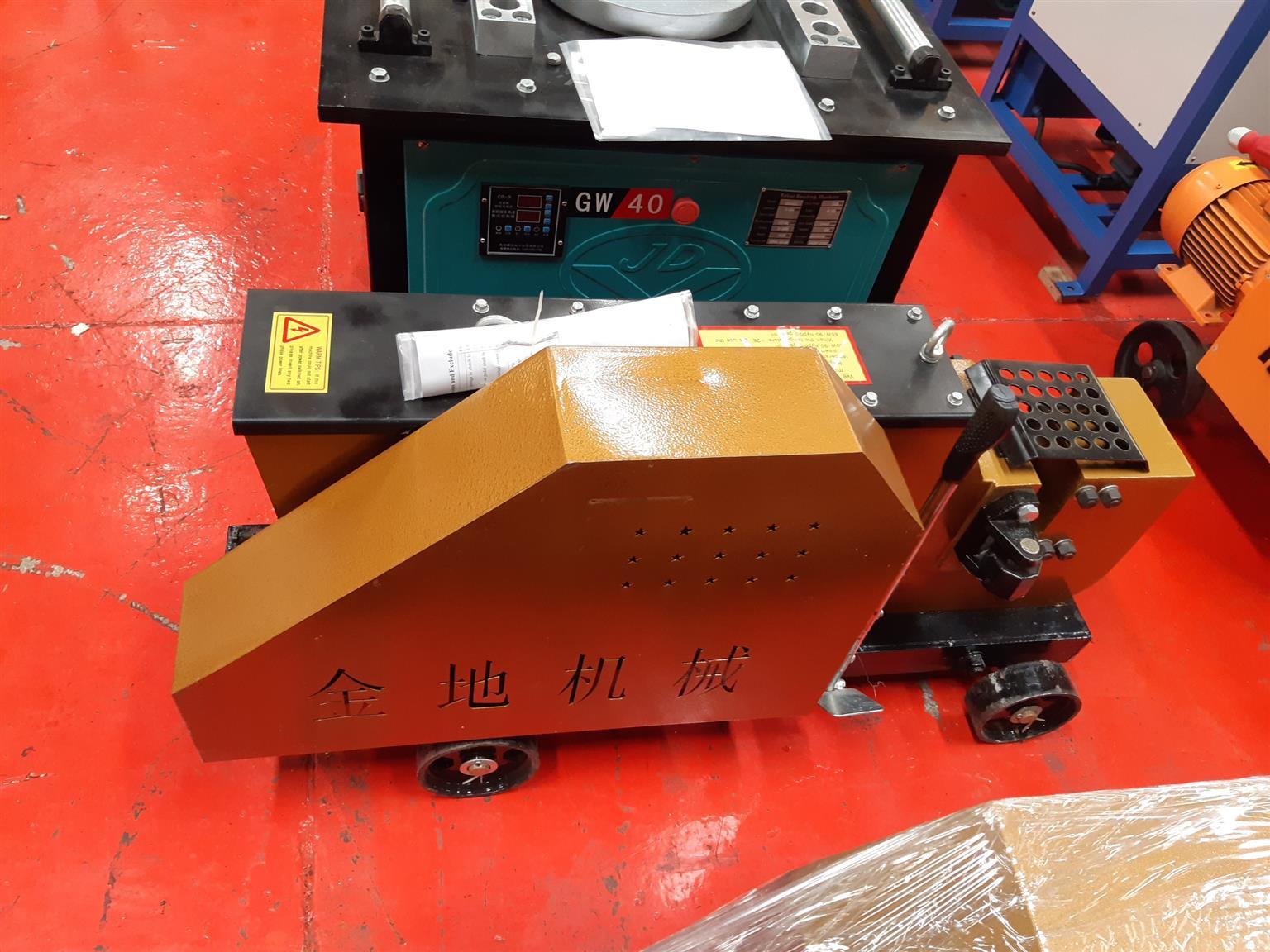 New rebar cutter GQ-40