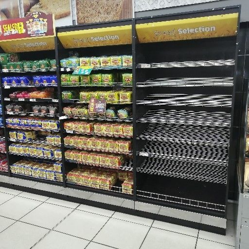 Bread Display Shelves