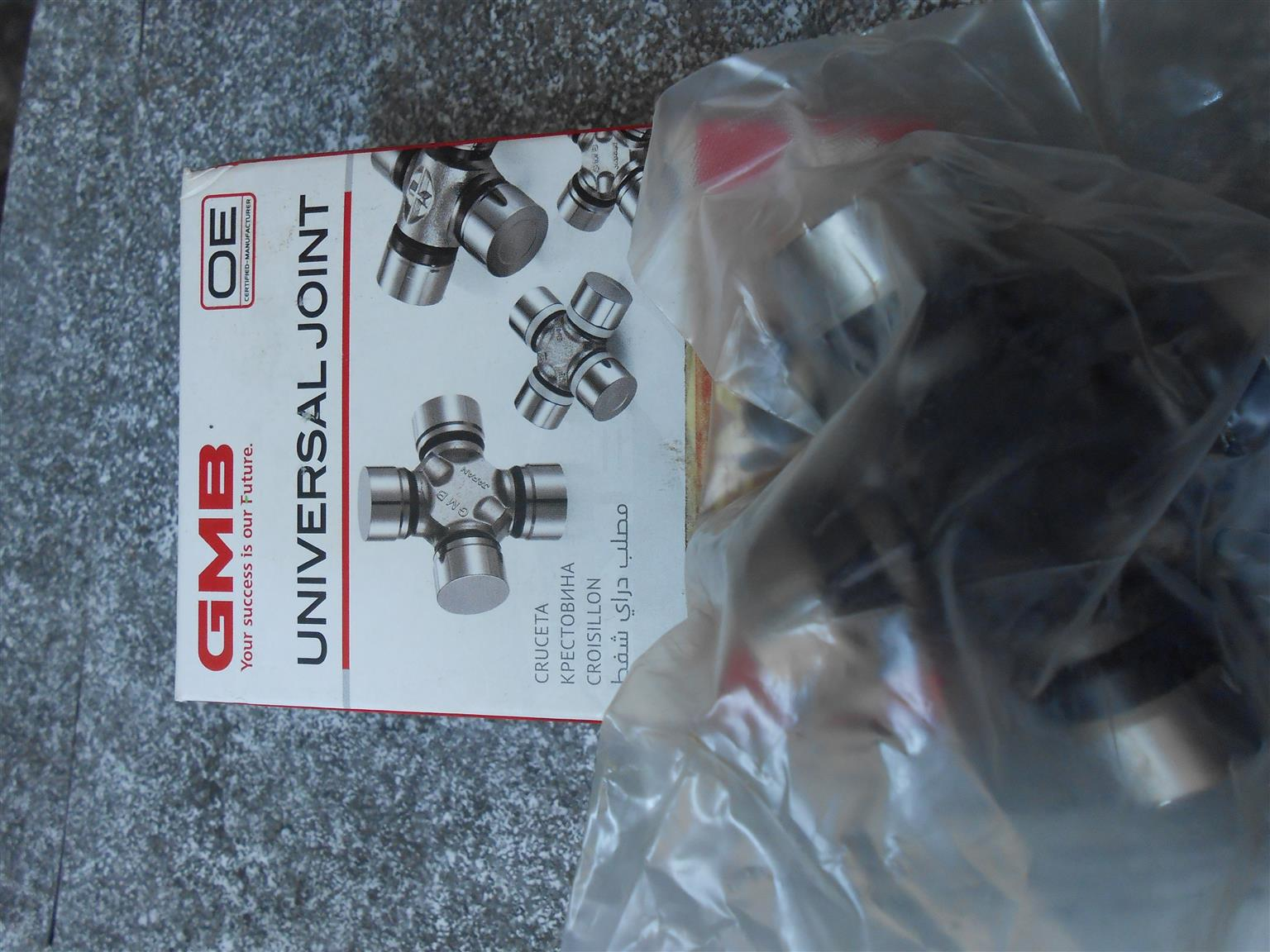 HI-ACE UNIVERSAL JOINT