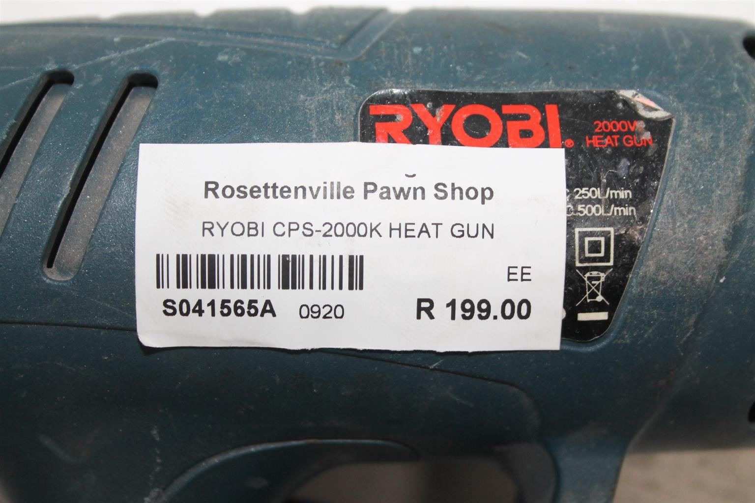 Ryobi heat gun S041565A #Rosettenvillepawnshop