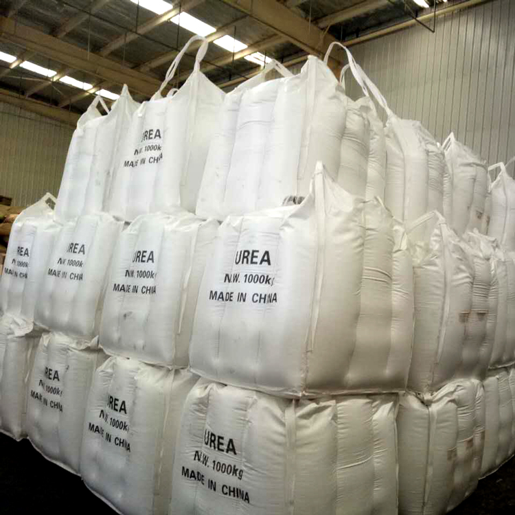Granular Urea 46% Fertilizer