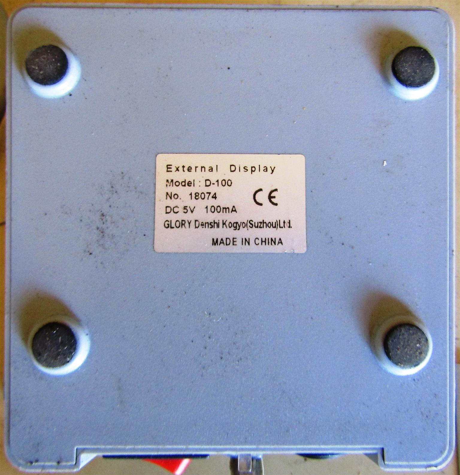Glory D-100 Remote Display