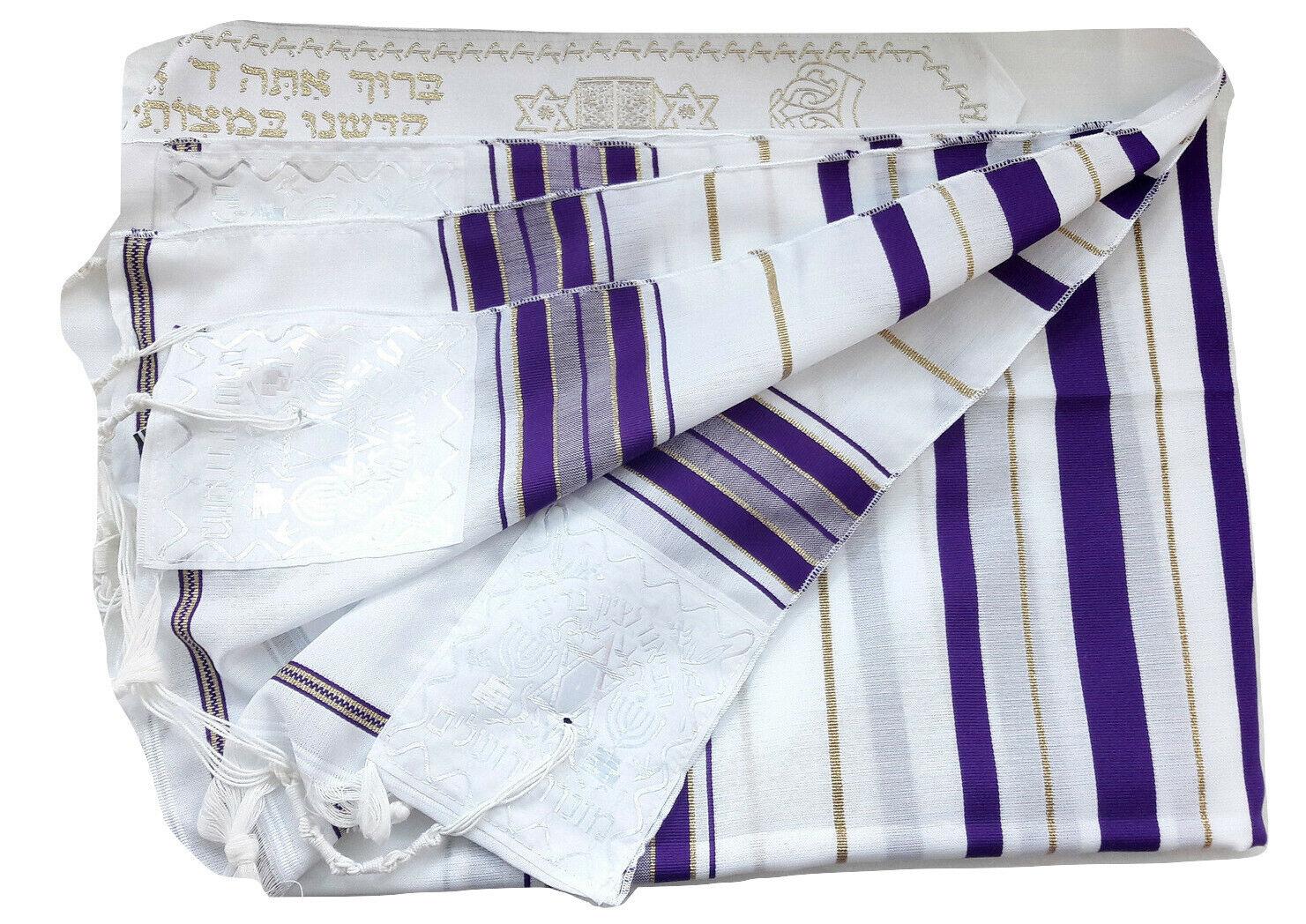 Jewish prayer shawl,Tallit