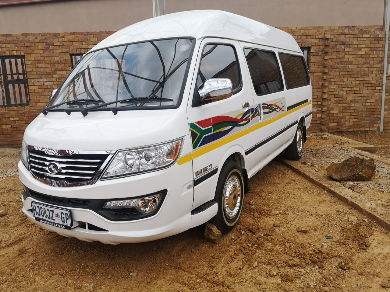 2018 Golden Journey Ibhubezi