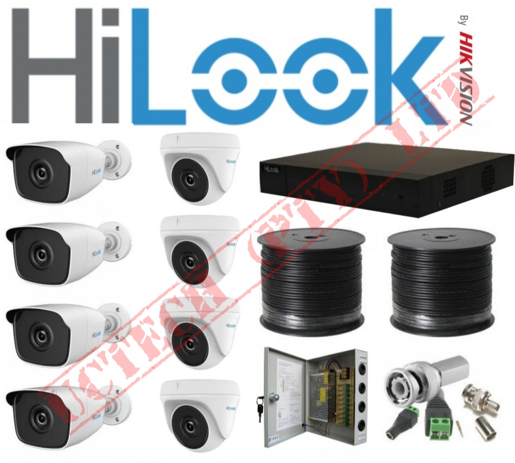 Cctv hilook by hikvision