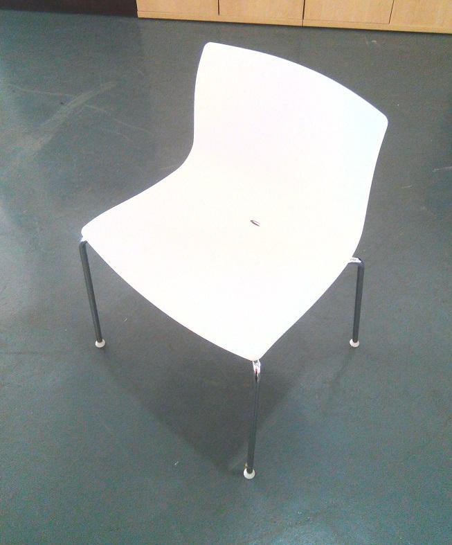 White steel frame chair