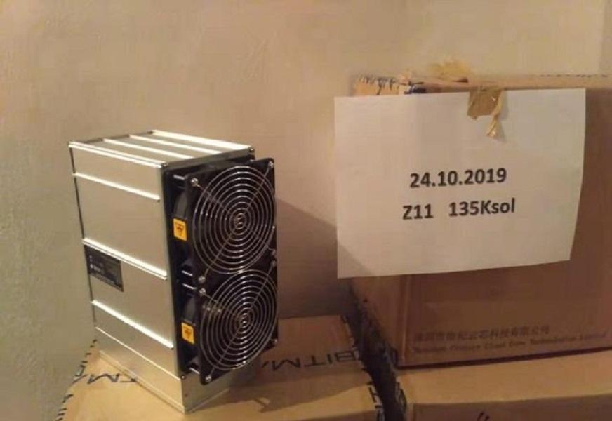 For sale 3 Bitmain Antminer Z11 - 135 kSol/s