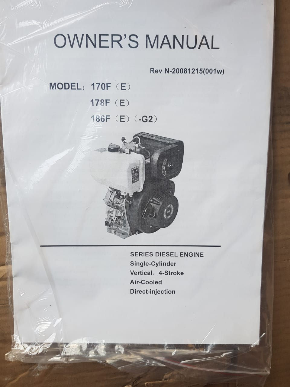 New Universal motors for sale