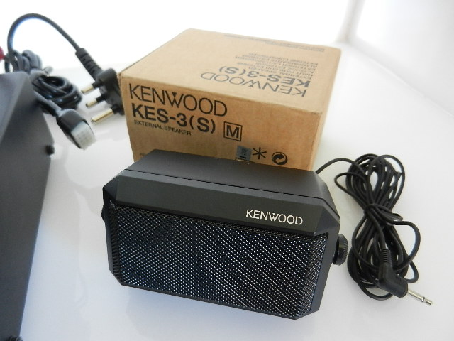 Kenwood TK-8160 UHF FM VHF Radio With AVENGA Base Power Supply UNUSED