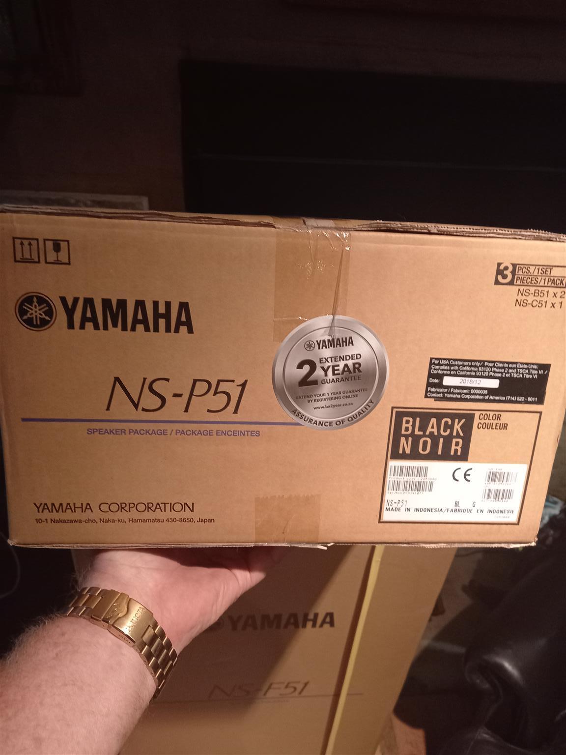 YAMAHA NS-P51 SPEAKERS