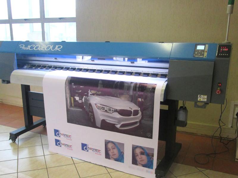 F-1604/XP600/SUB FastCOLOUR Lite 1600mm EPSON® XP600 Printhead Budget Dye Sublimation