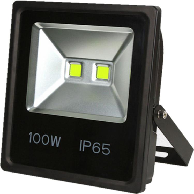 solar flood lights for sale