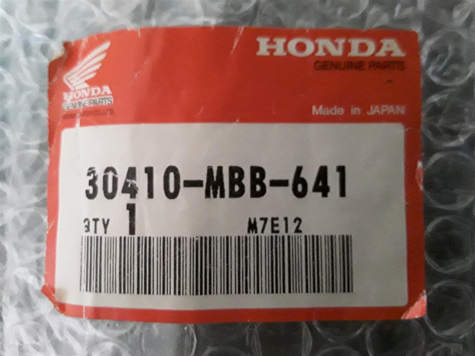 Honda VTR1000F ECU/spark unit