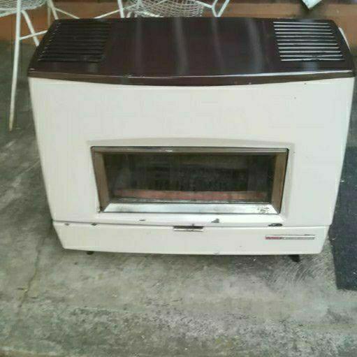 altrasiet heater(stofe)
