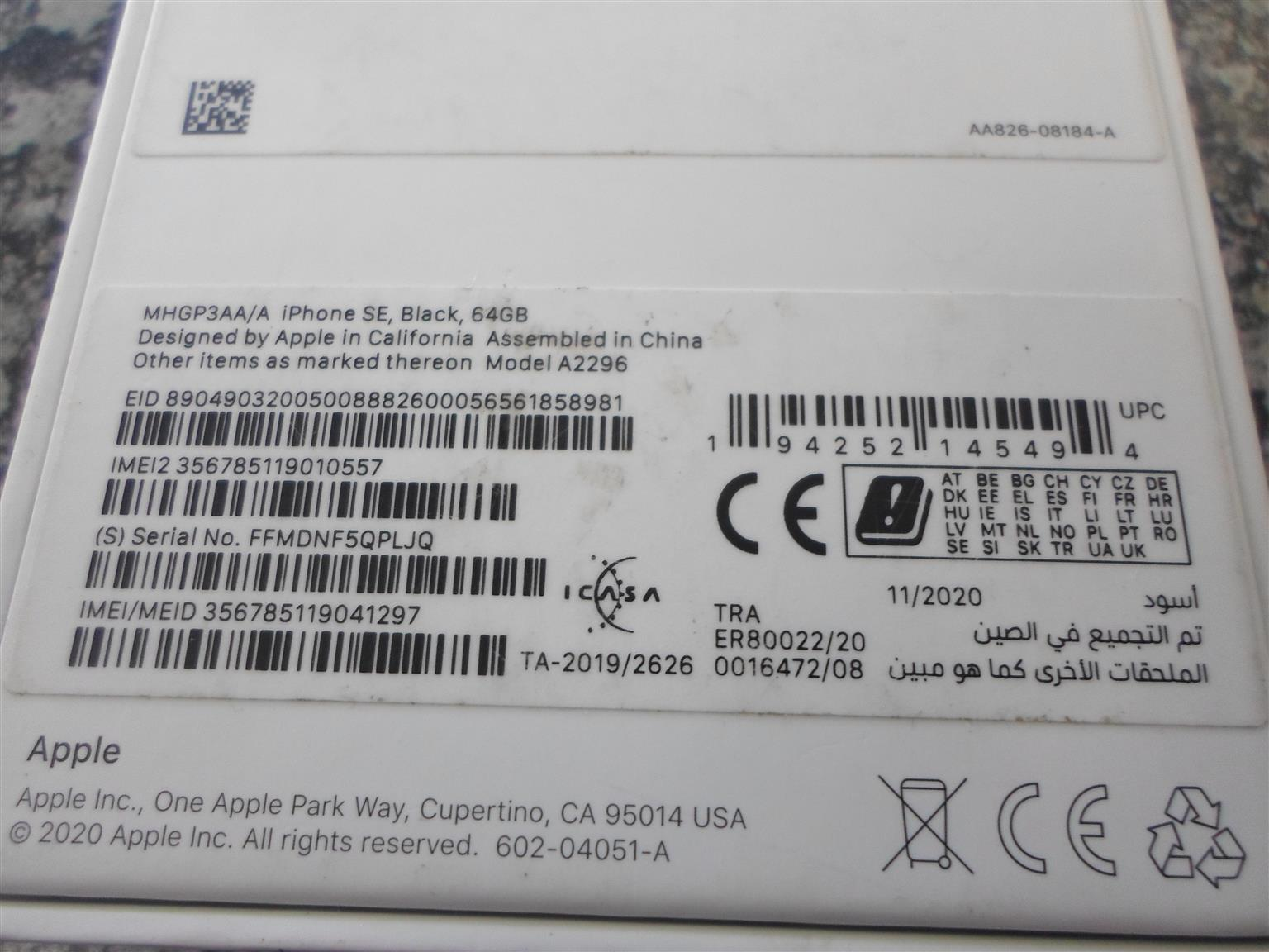 64GB SE Apple iPhone