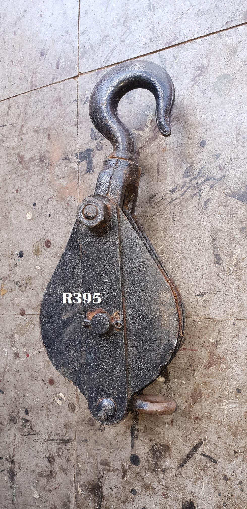 Antique Pulley No 2 (Collectors Item)