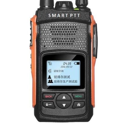 Smart PTT Sim Card Radio