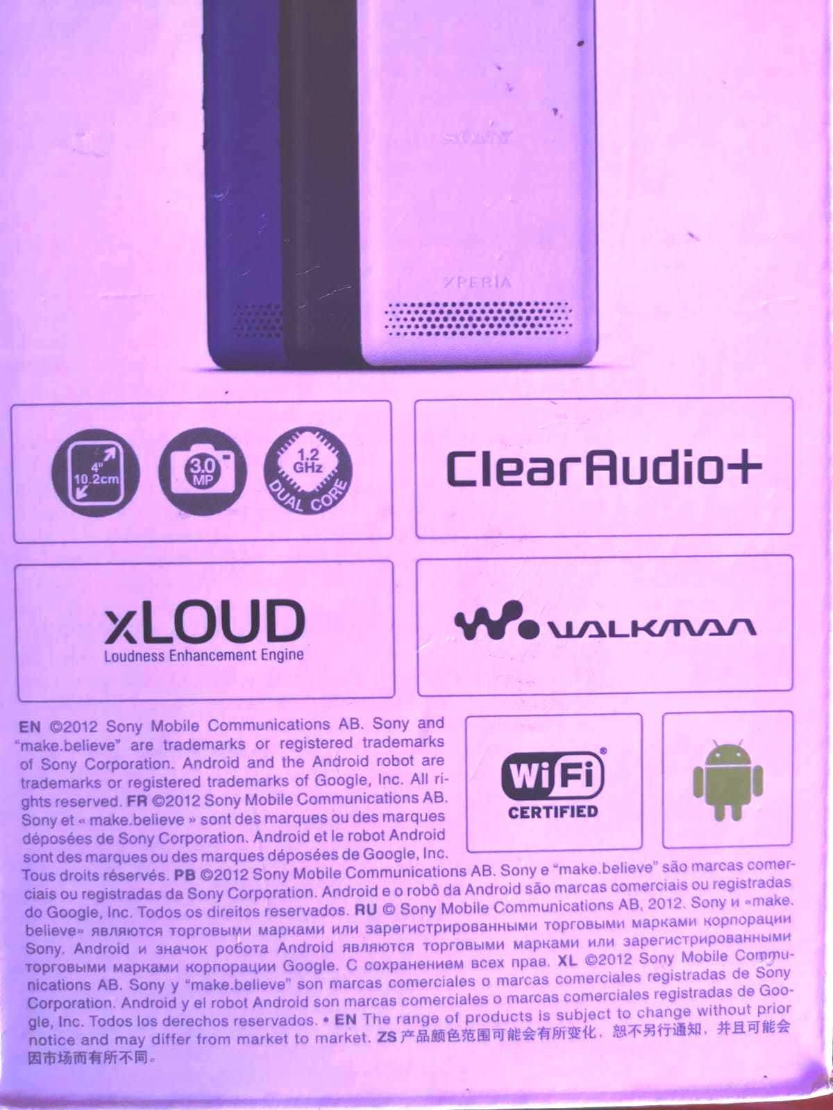 Sony Xperia E1 (Black)