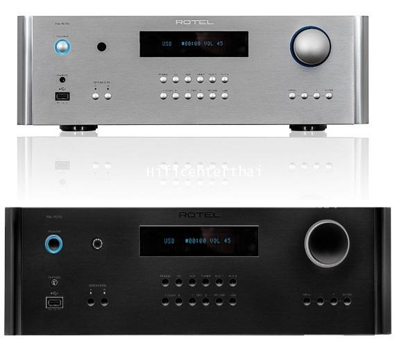 Rotel stereo amplifier