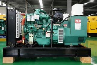 Diesel Generator  Make: HUAQUAN POWER Made in China Model: 70 kVA