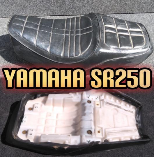 Yamaha SR250 Seat
