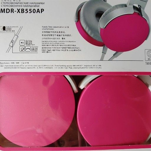 Brand New - MDR-XB550AP Stereo Extra Bass Headphones (Pink and White)