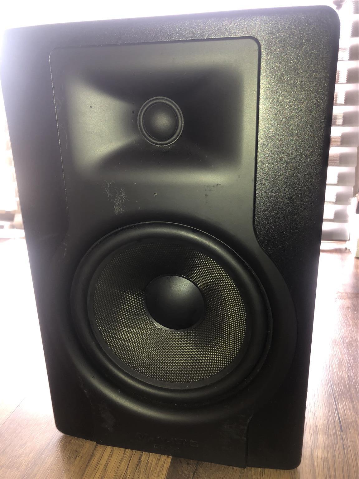M-Audio BX8 D3 Monitors